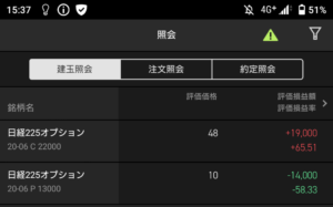 Screenshot (2020/05/08 15:37:59)