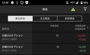 Screenshot (2020/05/08 12:20:49)
